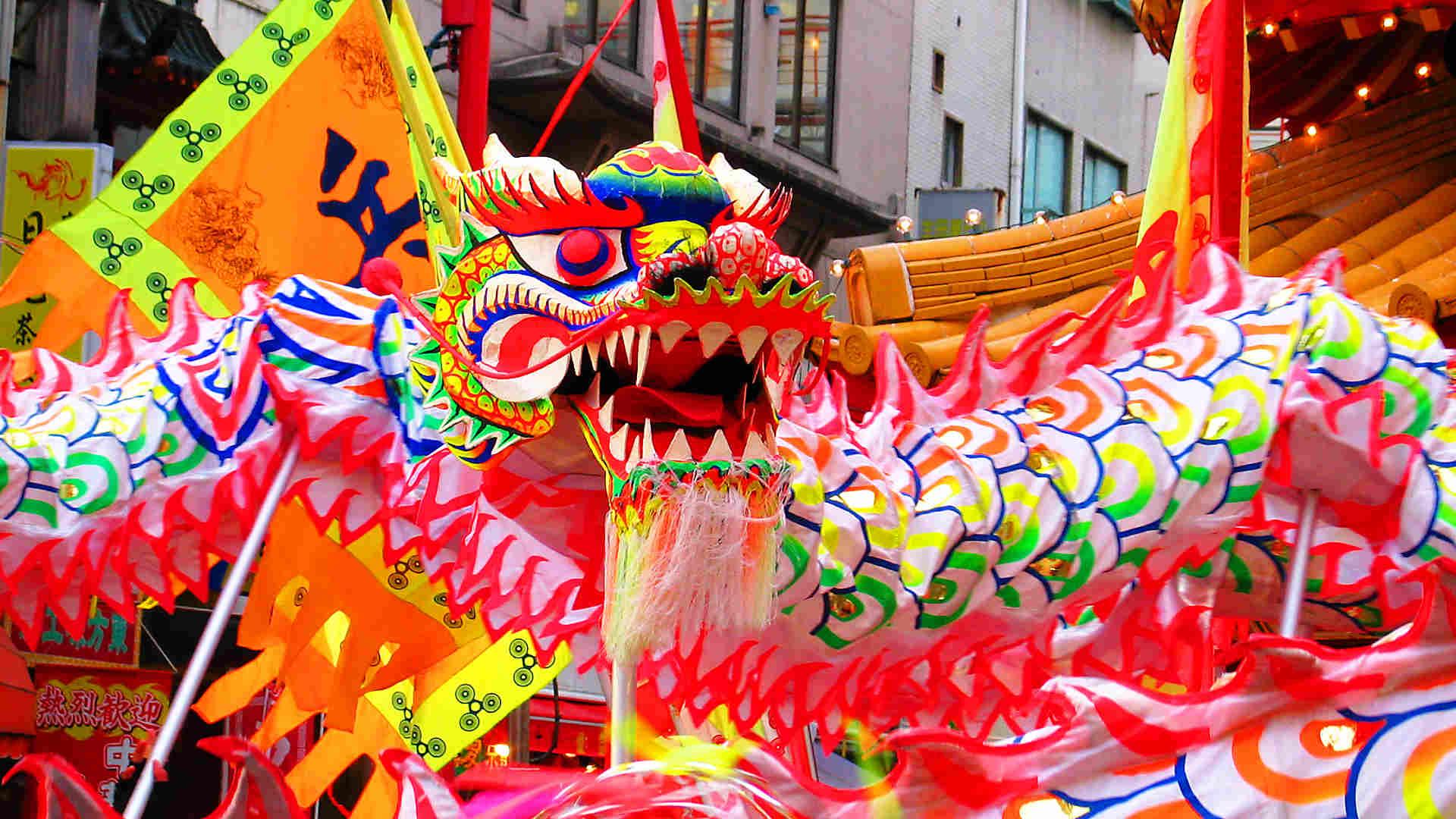 南京町春節祭2017/中国最大の年中行事春節祭が神戸で開催